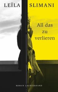 cover.do